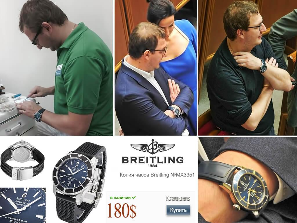 Часы Артёма Дубнова Breitling Superocean Heritage II B20 Automatic 42