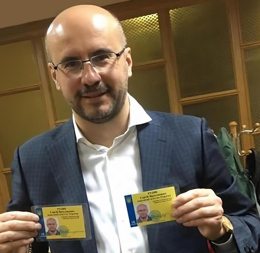 Народный депутат Сергей Рудык