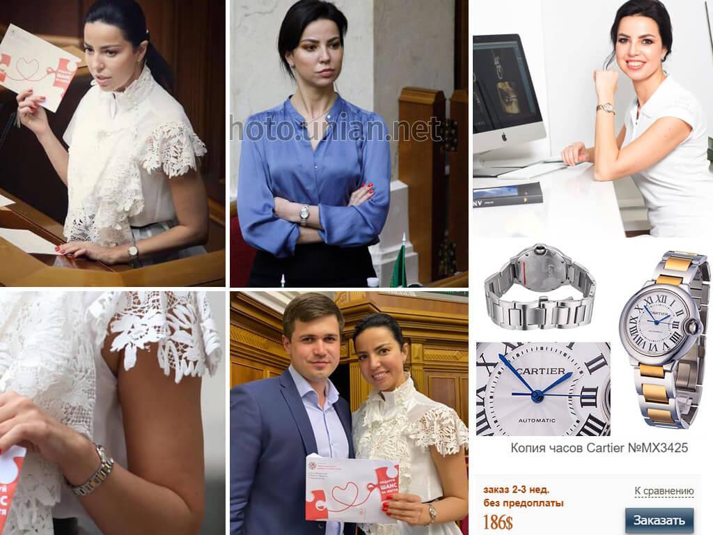 Оксана Дмитриева и ее часы Картье