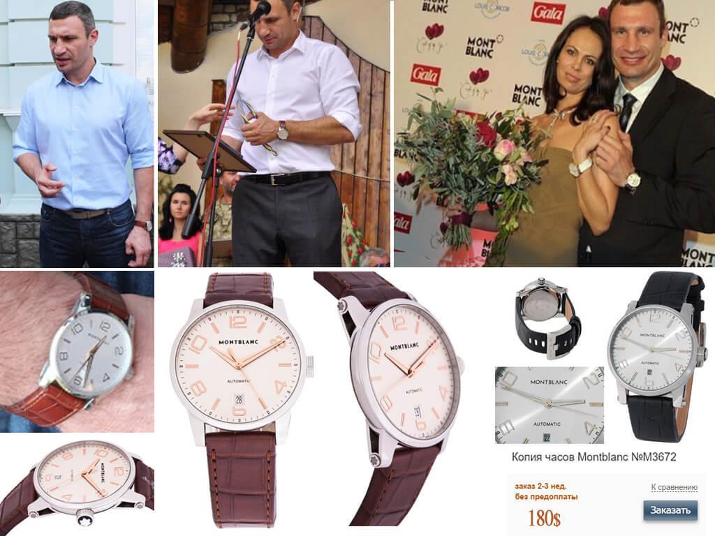 Еще одни часы Montblanc Timewalker из коллекции Виталия Кличко