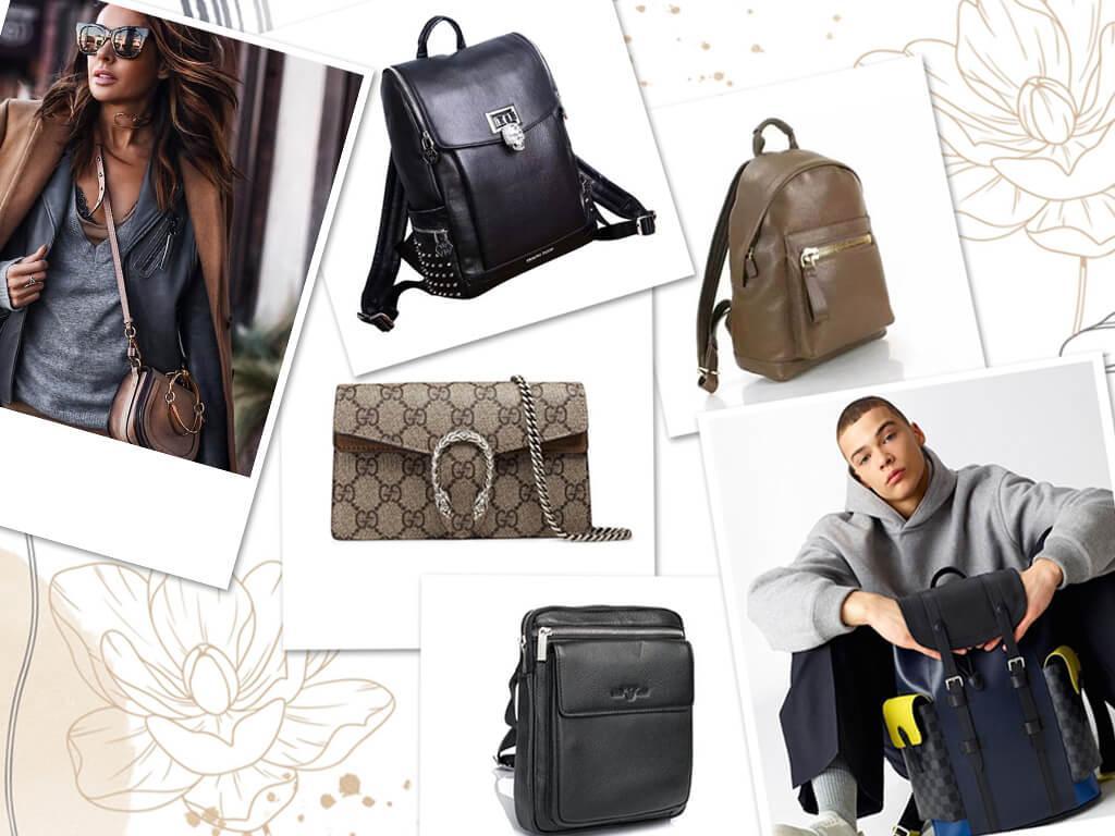 Стильные сумки и рюкзаки по супер цене