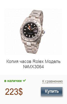 Часы Rolex Джейсона Стэтхема