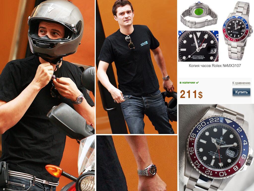 Орландо Блума и его часы Rolex GMT-Master II