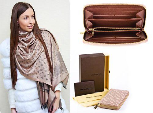 Женское портмоне из кожи Louis Vuitton