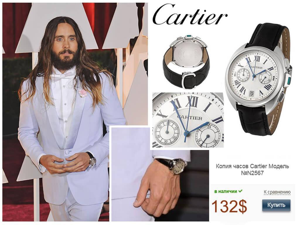 Джаред Лето в часах Cle-de Cartier