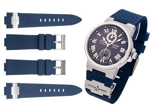 Синий ремень для часов Ulysse Nardin