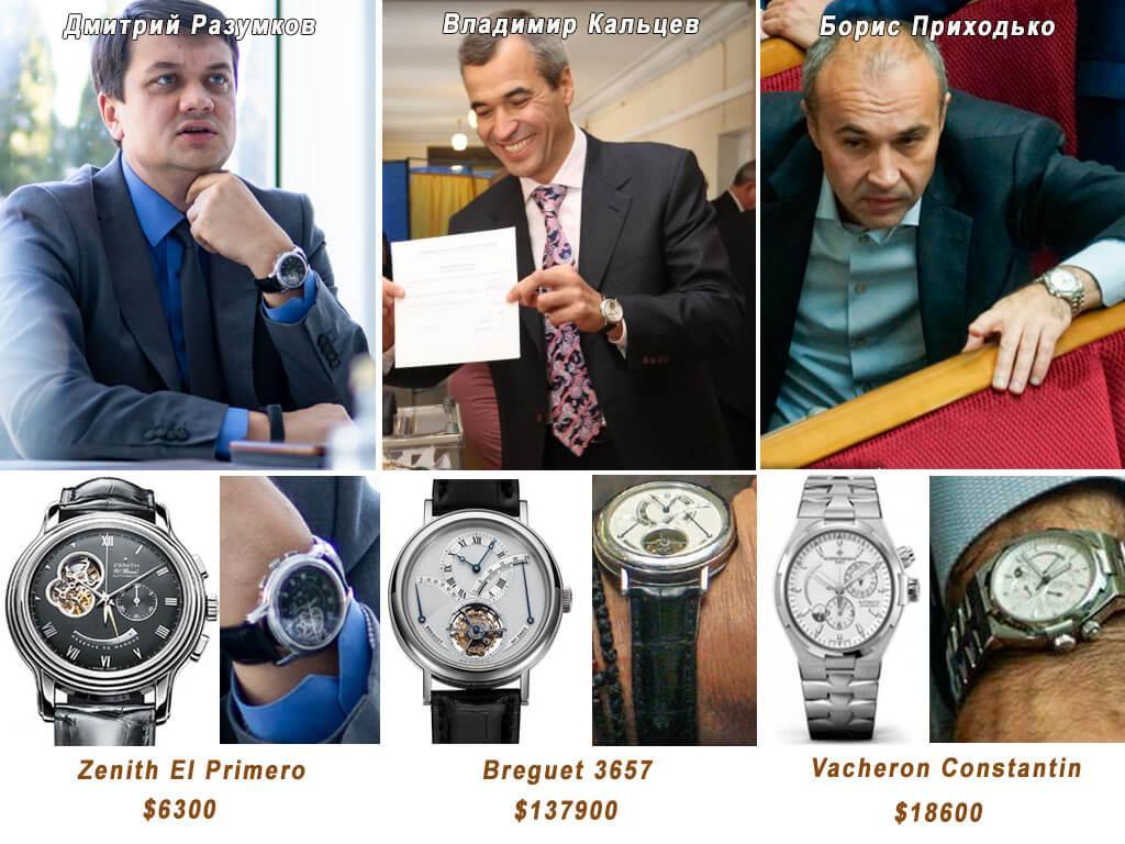 Другие часовые бренды, засветившиеся на руках народных избранников
