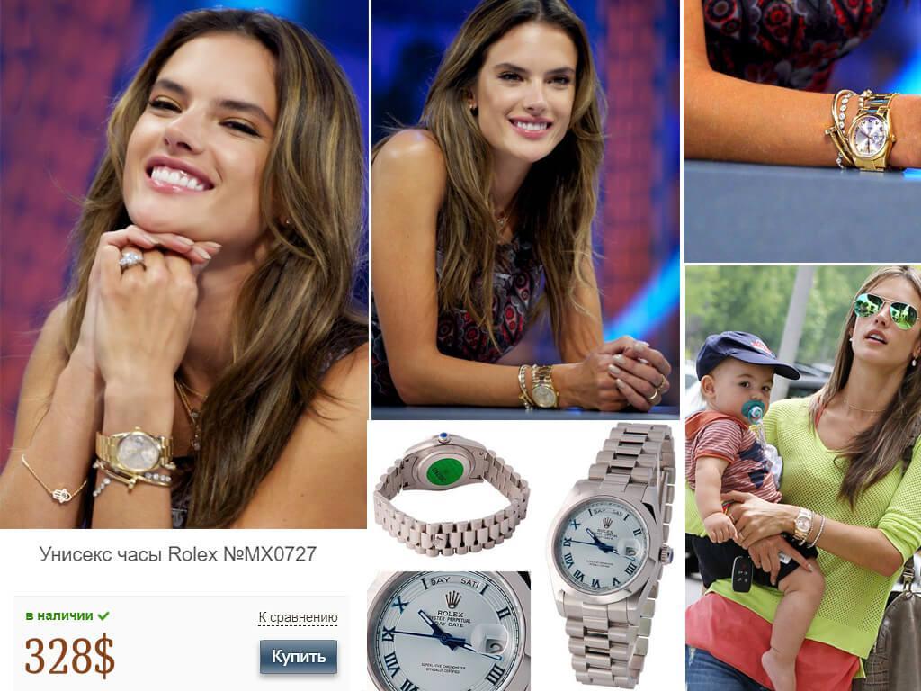 Алессандра Амбросио и ее часы Ролекс ДейДейт