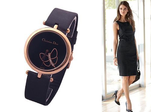Повседневные наручные часы Christian Dior