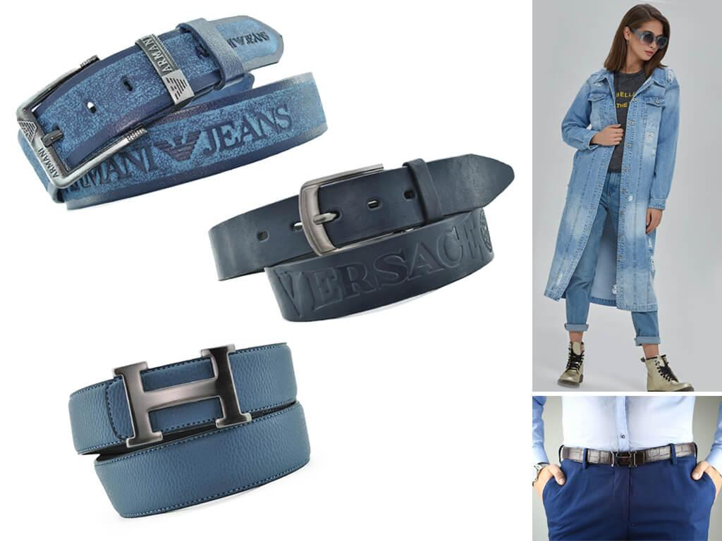 Синий кожаный ремень гармонично дополняет как деловой костюм, так и одежду в стиле casual