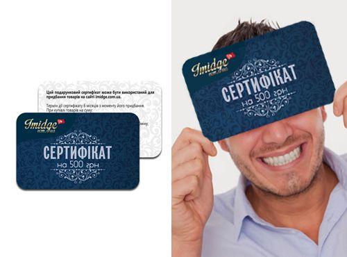 Подарочный сертификат на часы и аксессуары номиналом 500 гривен