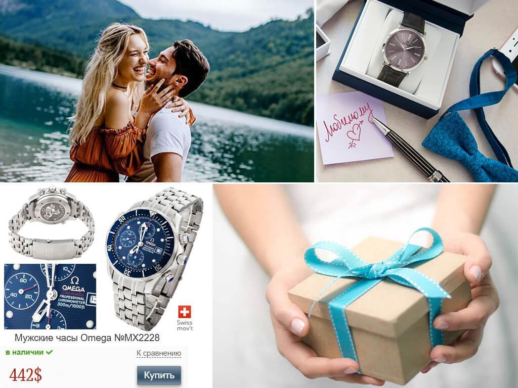 Наручные часы в подарок любимому мужчине