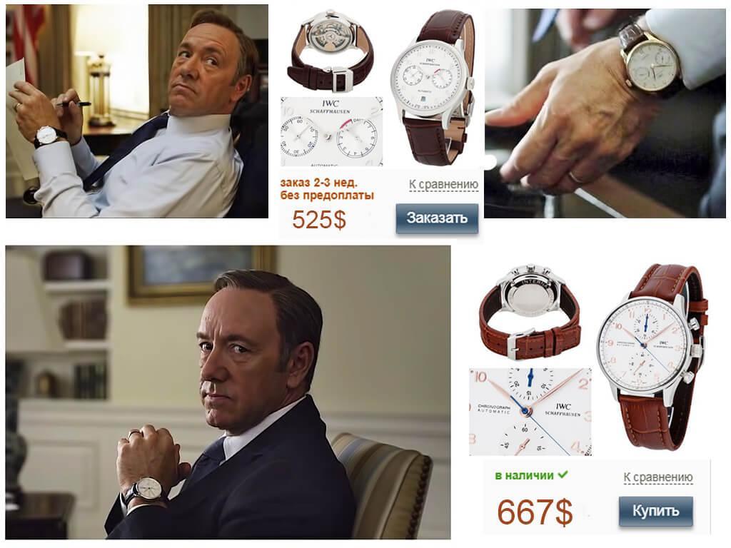 Кевин Спейси и его часы IWC Schaffhausen из коллекции Portugieser
