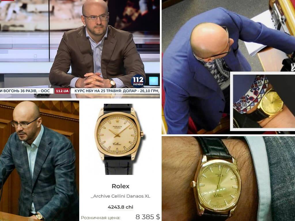 Часы Сергея Рудыка Ролекс Челлини