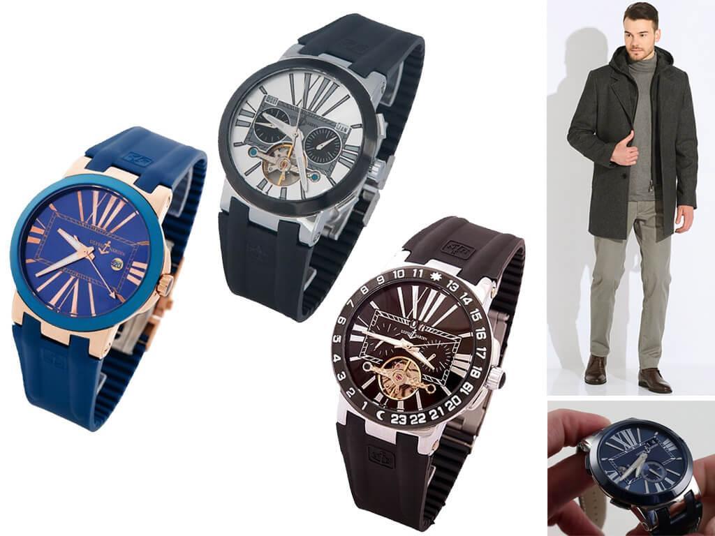 Мужские часы Ulysse Nardin из коллекции Executive
