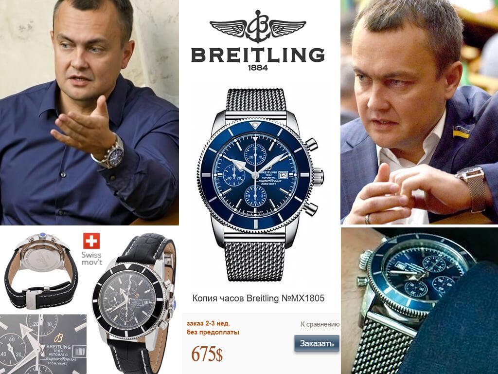 Часы Юрия Аристова Breitling Superocean Heritage 46 Chronograph