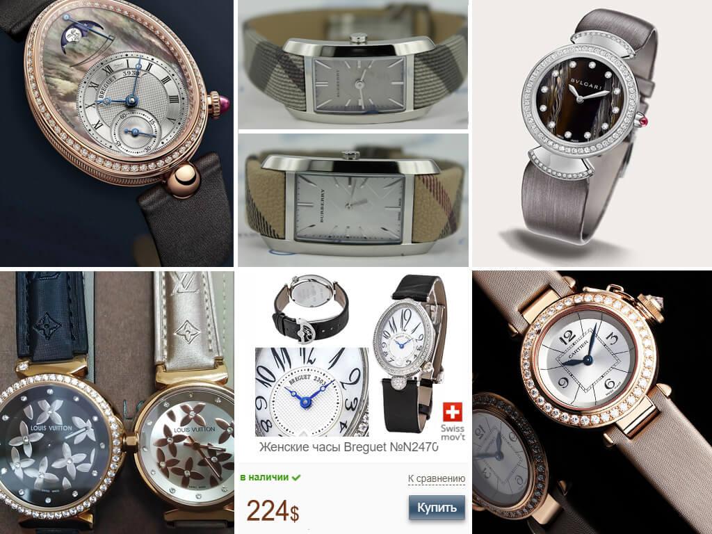Женские часы с атласными ремешками