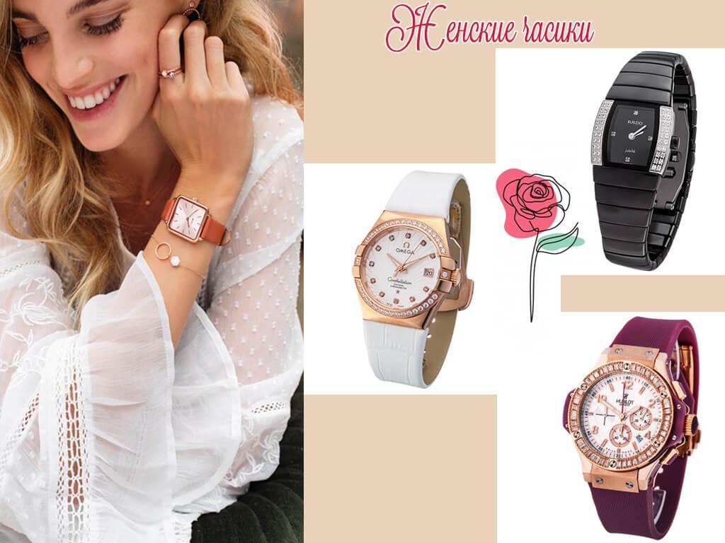 Часы в подарок женщинам на 8 Марта