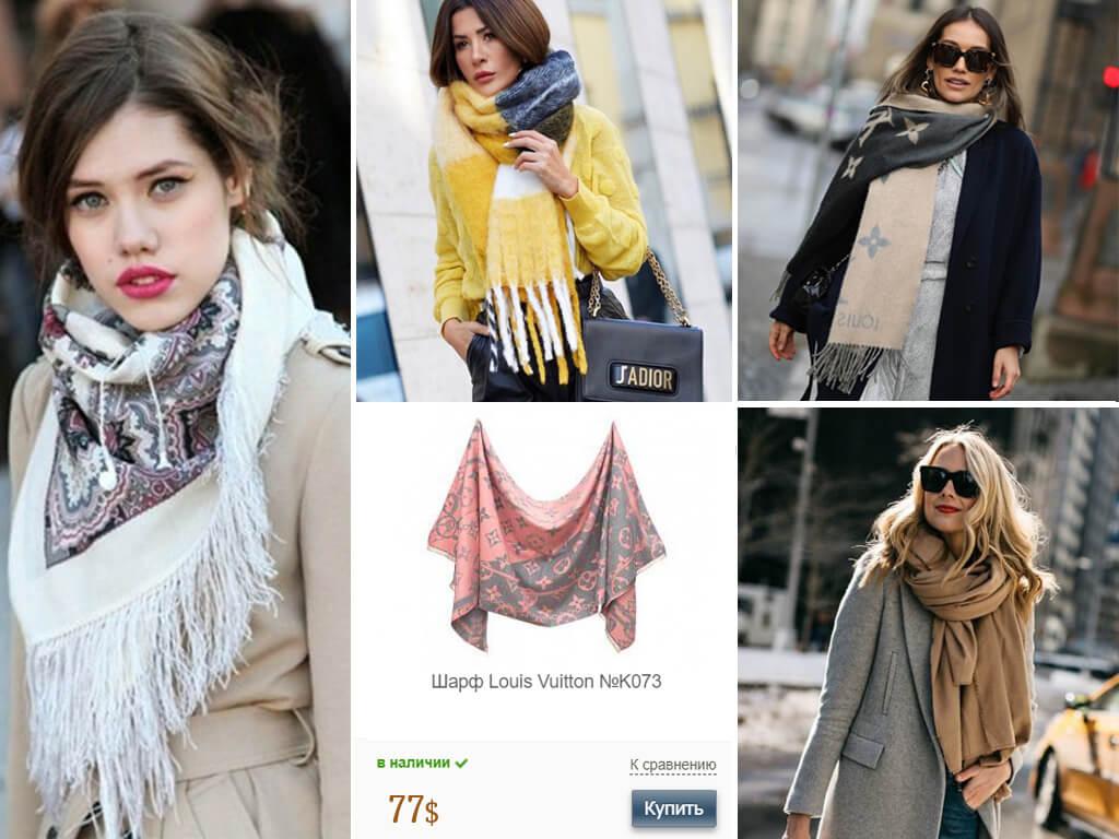 """Платки и шарфы - аксессуары для образа """"с изюминкой"""""""