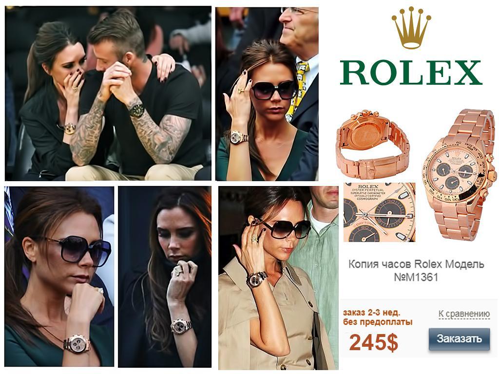 Часы Виктории Бэкхем Rolex Cosmograph Daytona