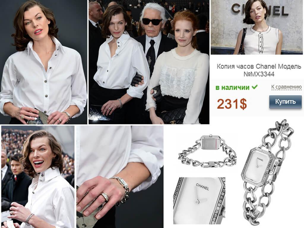 Милла Йовович и ее часы Chanel Premiere