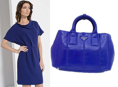 Женская сумка из кожи Прада