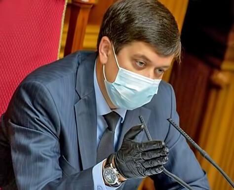 Дмитрий Разумков - Спикер Верховной Рады ІХ созыва