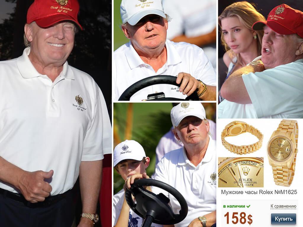 Часы Дональда Трампа Rolex Day-Date