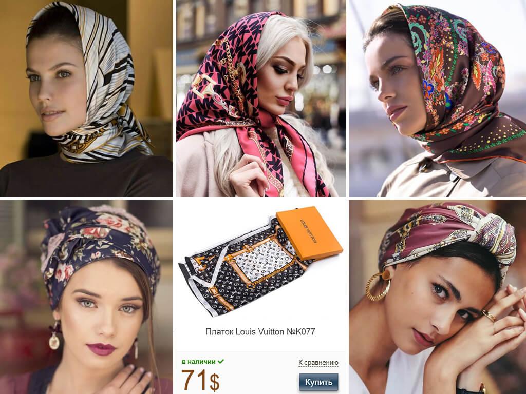 Тренд 2021 года - носить платок на голове