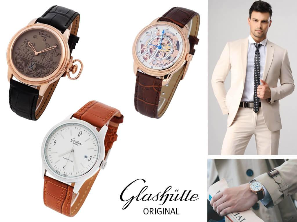 Часы мужские Glashutte Original