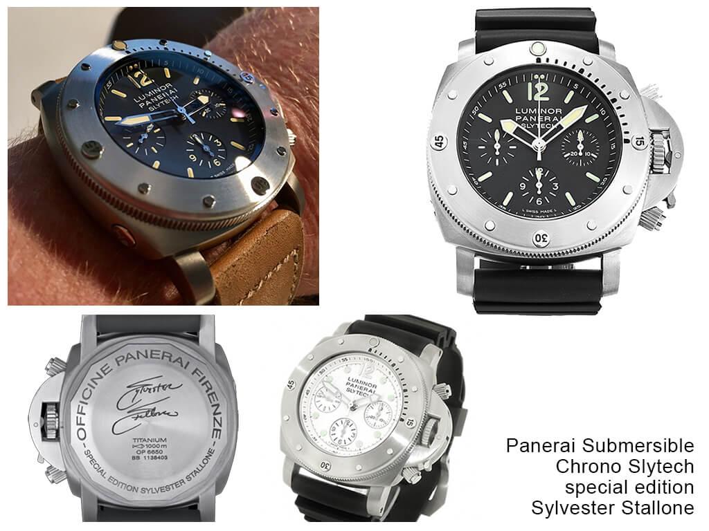 годинник panerai submersible