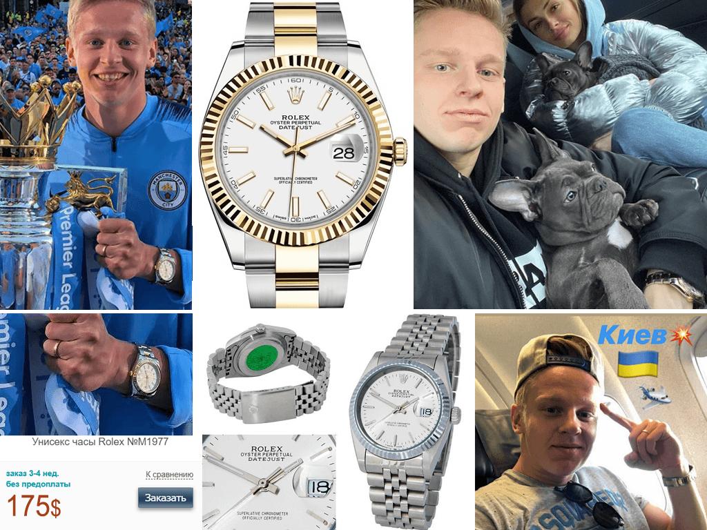 Часы Александра Зинченко Rolex Datejust