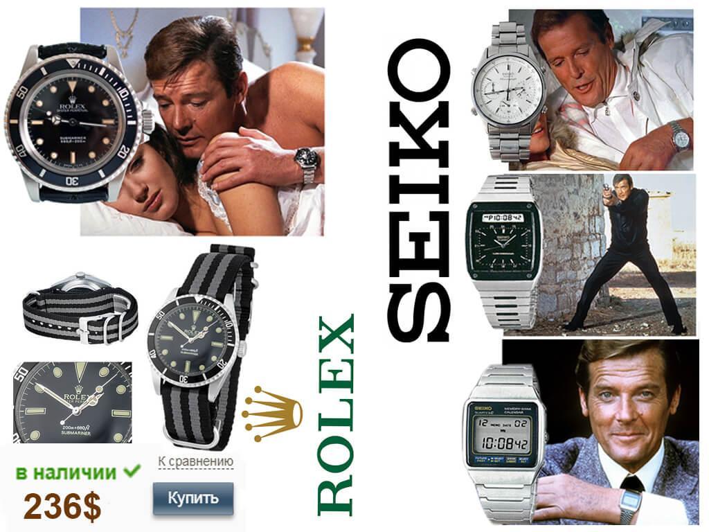 Часы Роджера Мура в фильмах о Бонде Seiko и Rolex