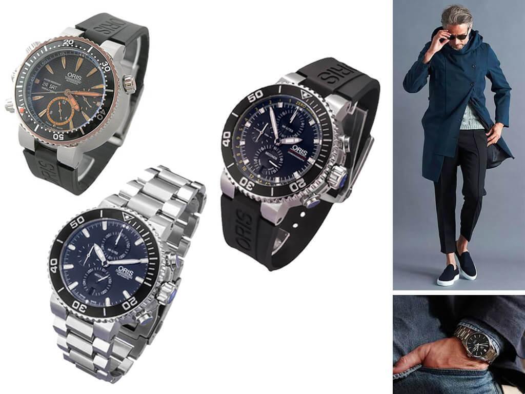 Наручные часы для мужчин Oris Prodiver
