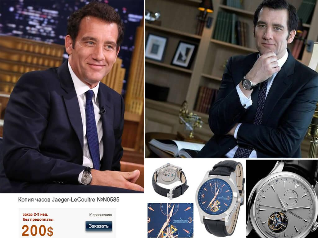 Клайв Оуэн и его часы Jaeger-LeCoultre Master Grande Tradition à Tourbillon