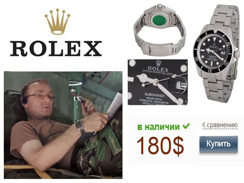 Часы Кевина Спейси Rolex Submarine
