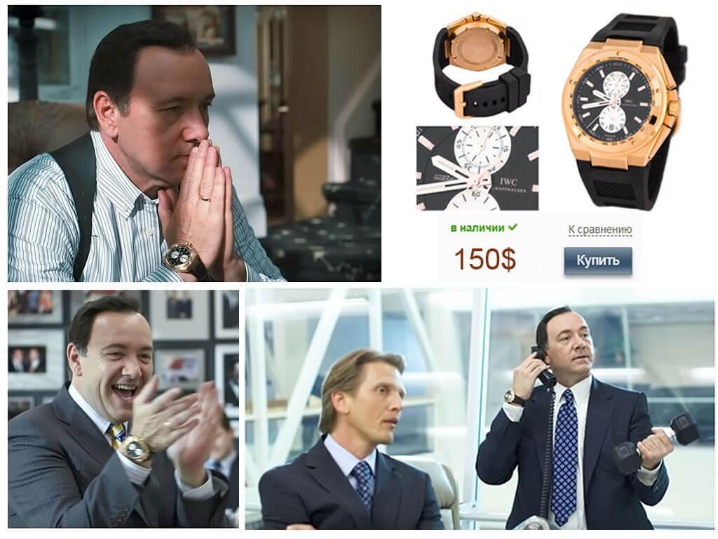 Часы Big Ingenieur Chronograph Watch Photograph, которые герой Спейси в фильме «Казино Джек»