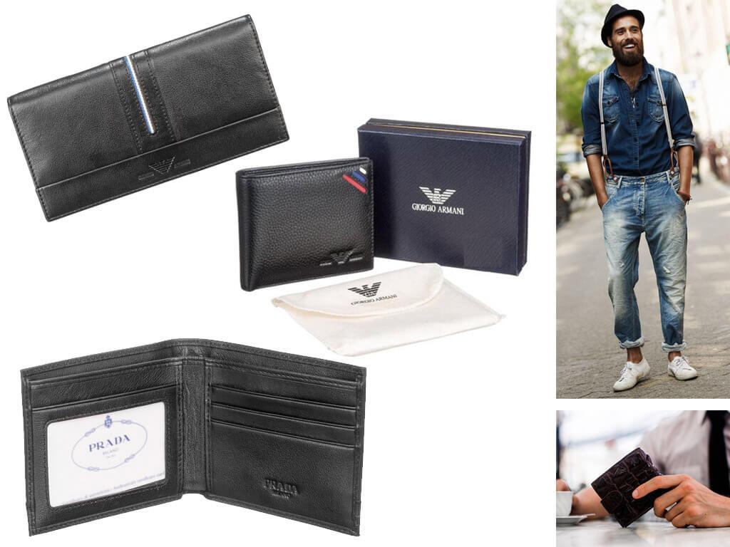 Мужские кожаные бумажники