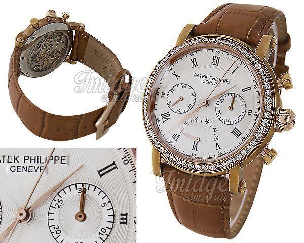 Мужские часы Patek Philippe  №PP1