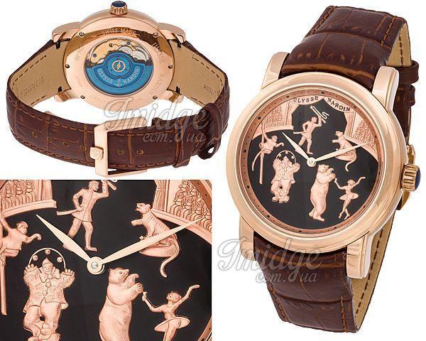 Мужские часы Ulysse Nardin  №MX2823