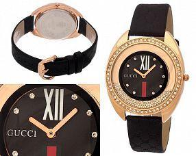 Копия часов Gucci  №N1130
