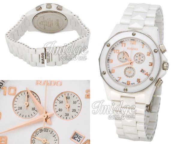 Унисекс часы Rado  №MX1102