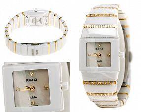 Женские часы Rado  №M3935