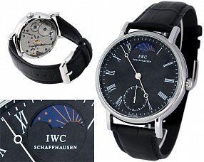 Копия часов IWC  №MX0129