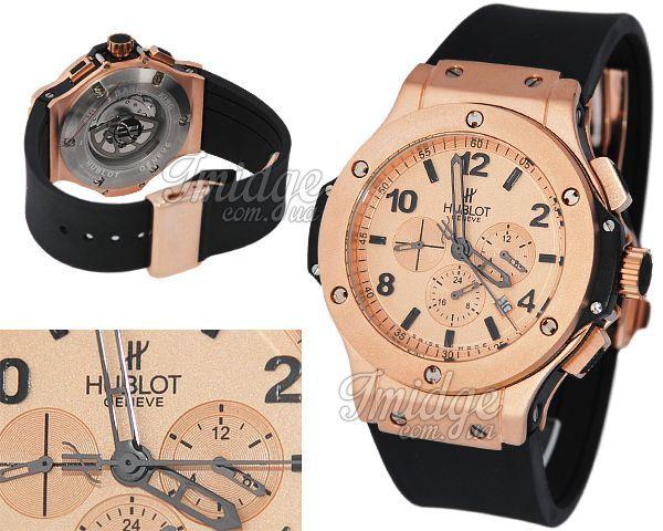 Мужские часы Hublot  №N0163