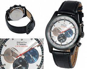 Копия часов Zenith  №MX0441