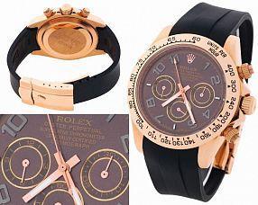 Мужские часы Rolex  №MX2566