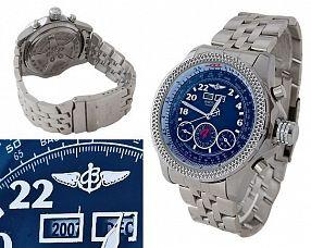 Копия часов Breitling  №S1114