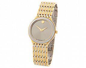 Унисекс часы Movado Модель №MX2418