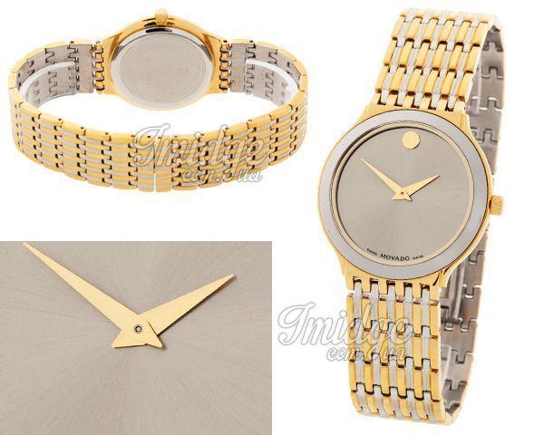 Унисекс часы Movado  №MX2418